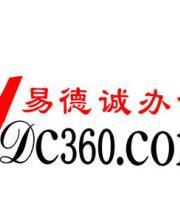 http://file.youboy.com/a/94/57/78/8/9930178.jpg