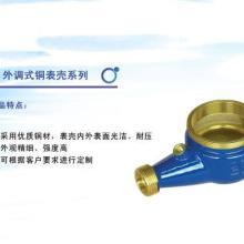 【经销商推荐】全能安康水表机芯是最好的是大家公认的!
