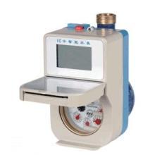 保定IC卡智能水表---免费试用╫保定IC卡智能水表厂批发价格
