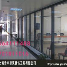 供应办公室吊顶隔断/办公室玻璃隔断