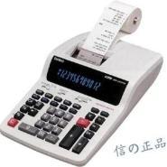 打印式计算器卡西欧图片