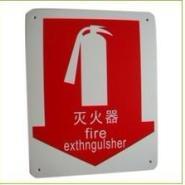 消防标识牌灭火器PP板提示牌图片