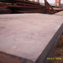 供应中厚板HG7805D