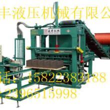 供应经济利润型多功能制砖机设备,空心砖机设备,水泥砖机设备