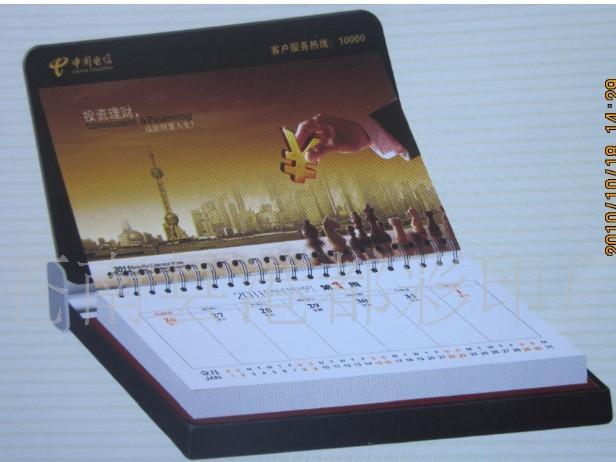 2012合肥广告台历定做图片/2012合肥广告台历定做样板图 (3)
