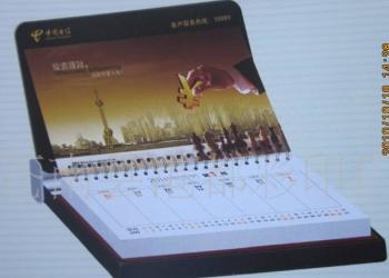 合肥台历设计印刷安徽挂历制作厂家图片