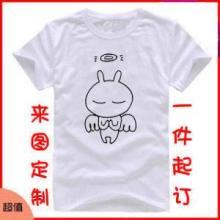 合肥广告衫芜湖广告衫定做六安文化衫批发安庆文化衫定做