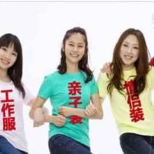 供应安庆大学社团统一服装印制安庆广告用印字印图文化衫定做商家