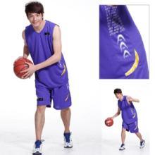供应新款篮球服安踏篮球服