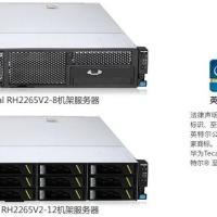 供应RH2265V2机架服务器
