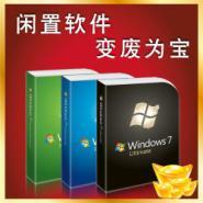 回收windows/ADOBE正版软件图片