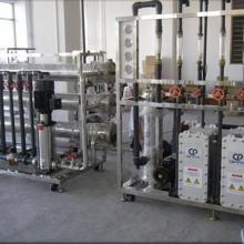 供应电子电力行业用超纯水