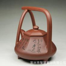 供应紫砂壶高档系列六方石瓢提梁