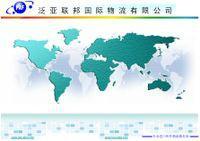 供应芯片香港包税进口