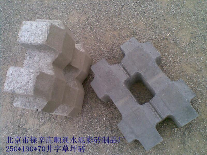 北京市徐辛庄顺通水泥彩砖制品厂生产供应嵌草砖