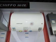 沈阳比德斯热水器维修图片