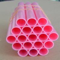 供应小口径PVC管