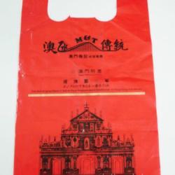 供應商場購物袋,平口袋,手提袋