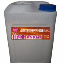 供应耐低温封口胶