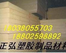 深圳塑胶供应米黄色ABS板//ABS板//防火材料ABS板19元厂价批发