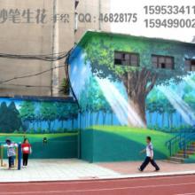 供应学校墙画