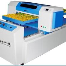 供应喷墨打印机喷墨打印机价格