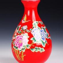 供应陶瓷酒瓶厂家直销 隋唐素瓷