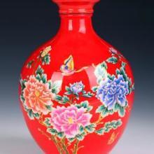 供应陶瓷酒瓶陶瓷酒瓶加工