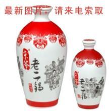 供应重庆陶瓷酒瓶 瓷酒瓶 重庆陶瓷酒瓶订做 陶瓷酒瓶加工