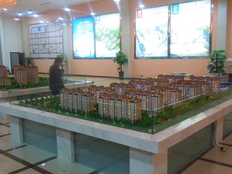 供应房地产业销售模型制作公司