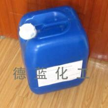 供应乳液杀菌防腐剂