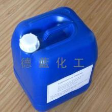 供应化纤油剂防腐剂A