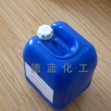 供应金属加工液杀菌剂