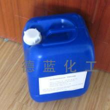供应化纤油防腐剂B