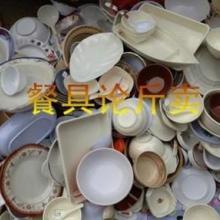 2013高档仿陶瓷餐具 最新仿陶瓷餐具 按斤卖餐具 最新火爆江湖产品