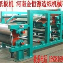 供应制板机 木浆板机 木浆板制造机