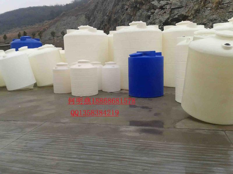 慈溪市友特塑料容器有限公司内贸部