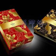北京礼品包装盒s图片