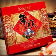 精美食品包装盒设计制作图片