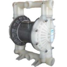 厂家批发直销BY第四代新型气动隔膜泵图片