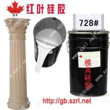 供应人造文化石砂岩雕塑蘑菇石马赛克模具硅胶批发