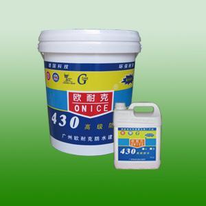 供应430防水涂料