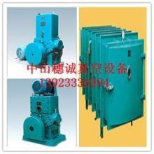 供应H-150滑阀式真空泵 人造石15KW真空泵