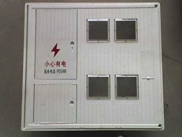 供应电力器材