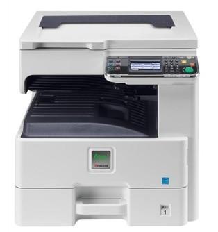 供应杭州湾维修复印机