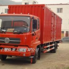 供应东风天锦厢式货车销售,东风天锦厢式货车DFL5120XXYB18