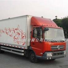供应东风天锦厢式货车厂家直销,东风天锦厢式货车DFL5080D图片