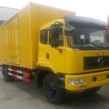 供应东风厢式货车销售报价,东风厢式货车EQ5168XX,小货车报价