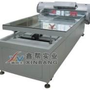 金属展示牌打印机械图片
