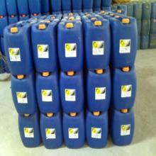 供应南韩韩华双氧水,原装进口双氧水